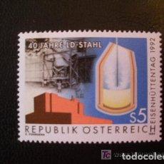 Timbres: AUSTRIA 1992 IVERT 1893 *** DÍA INTERNACIONAL DE LA SIDERURGÍA. Lote 97367207