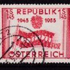 Sellos: AUSTRIA 1955 - SERIE COMPLETA MATASELLADA YVERT Nº 845/849. Lote 100203558