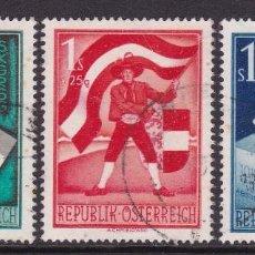 Sellos: AUSTRIA 1950 - SERIE COMPLETA MATASELLADA YVERT Nº 788/790. Lote 100208967