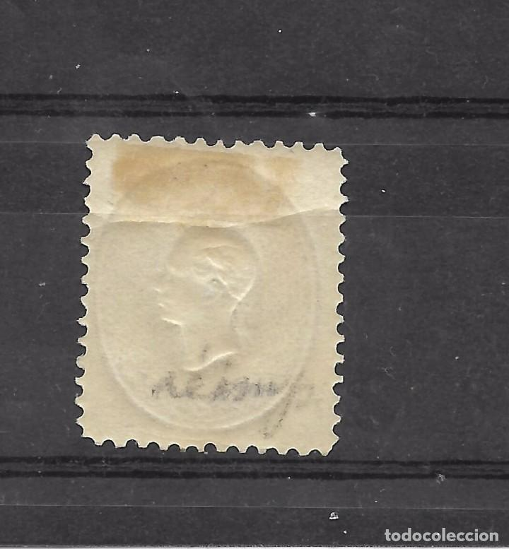 Sellos: Austria. sello 2 amarillo. Ivert nº 17 nuevo - Foto 2 - 100393507
