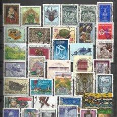 Sellos: Q5092-LOTE SELLOS ANTIGUOS AUSTRIA USADOS,SIN TASAR,MUCHOS VALORES,IDEAL PARA MANCOLISTAS. ÖSTERREIC. Lote 100523955