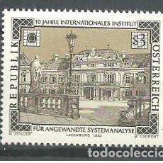 Sellos: YT 1549 AUSTRIA 1982. Lote 115332328