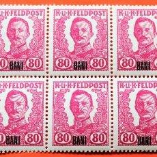 Sellos: HOJA CON DIEZ SELLOS NUEVOS OCUPACIÓN AUSTRIA-HUNGRÍA EN RUMANÍA; CATÁLOGO MICH; SERIE XII, 1917. Lote 103507083