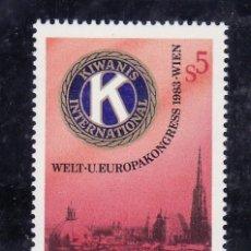Sellos: AUSTRIA 1983 IVERT 1573 *** CONGRESO MUNDIAL Y EUROPEO - KIWANIS INTERNACIONAL. Lote 103947959