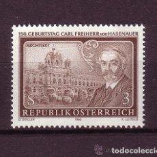 Sellos: AUSTRIA 1983 IVERT 1575 *** 150º ANIVERSARIO NACIMIENTO ARQUITECTO CARL F.VON HASENAUER- PERSONAJES. Lote 103948243