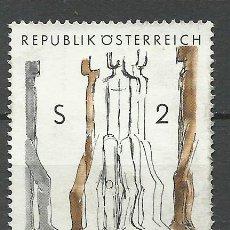Timbres: AUSTRIA - 1975 - MICHEL 1485 - USADO. Lote 105250579