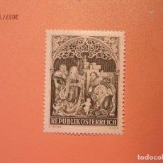 Sellos: AUSTRIA - NAVIDAD - BELÉN.. Lote 105369407