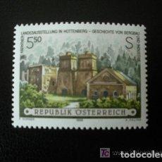 Timbres: AUSTRIA 1995 IVERT 1982 *** EXPOSICIÓN REGIONAL DE CARINTIA - SIDERURGÍA . Lote 107120003