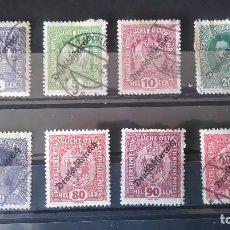 Sellos: AUSTRIA. REPÚBLICA, SELLOS DE 1918+19. Lote 107962223