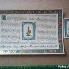 Sellos: HOJA DE BLOQUE AUSTRIA 1988 NUEVOS CON GOMA. Lote 114841815