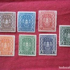 Sellos: SET SELLOS ANTIGUO AUSTRO - HUNGRIA 1922 CON GOMA. Lote 115457503