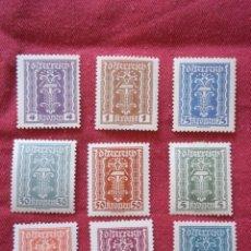 Sellos: SET SELLOS ANTIGUO IMPERIO AUSTRO - HUNGRIA 1922 CON GOMA. Lote 115725039