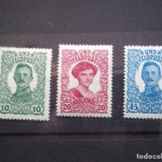 Sellos: SET SELLOS ANTIGUO AUSTRO - HUNGRIA - 1918 - CON GOMA. Lote 115725839