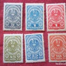 Sellos: SET SELLOS ANTIGUO IMPERIO AUSTRO - HUNGRIA 1919 CON GOMA . Lote 115726603