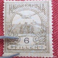 Sellos: SELLOS ANTIGUO AUSRO - HUNGRIA IMPERIO NUEVO CON GOMA. Lote 116210707