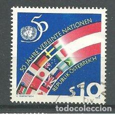 Sellos: YT 1991 AUSTRIA 1995. Lote 151245522