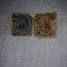 Sellos: SELLOS AUSTRIACOS, 1899. Lote 125184451