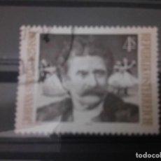 Sellos: AUSTRIA, JOHANN STRAUSS. SELLO DE 1975. Lote 127551975