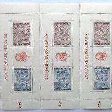 Sellos: SELLOS - AUSTRIA 1976 TEATRO BL. MNH. Lote 128484059