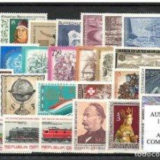 Sellos: AUSTRIA 1977, AÑO COMPLETO, MNH-SC. Lote 128531143