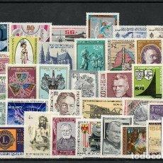 Sellos: AUSTRIA 1979, AÑO COMPLETO, MNH-SC. Lote 128531239