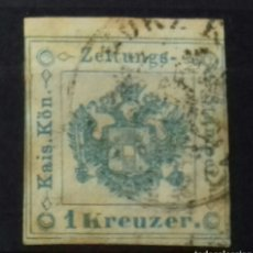Sellos: SELLO DE AUSTRIA 1877. Lote 133412617