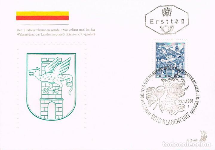 AUSTRIA IVERT Nº 955 AB, FUENTE DEL DRAGÓN EN KLAGENFURT, PRIMER DIA DE 22-1-1968 (Sellos - Extranjero - Europa - Austria)