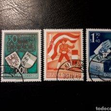 Sellos: AUSTRIA. YVERT 799/90. SERIE COMPLETA USADA. PLEBISCITO DE CARINTIA. CATÁLOGO 125 EUROS.. Lote 136684200