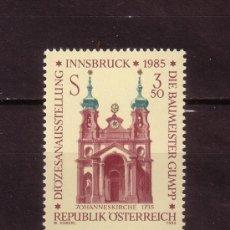 Sellos: AUSTRIA 1985 IVERT 1644 *** EXPOSICIÓN DIOCESANA DE INNSBRUCK - IGLESIA. Lote 137650390