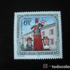 Sellos: AUSTRIA 1998 IVERT 2086 *** ETNOLOGÍA Y FOLKLORE. Lote 137651970