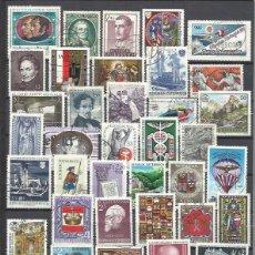 Sellos: G617-LOTE SELLOS ANTIGUOS AUSTRIA USADOS,SIN TASAR,MUCHOS VALORES,IDEAL PARA MANCOLISTAS. ÖSTERREICH. Lote 138009026