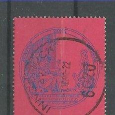 Sellos: YT 1909 AUSTRIA 1992. Lote 151248444