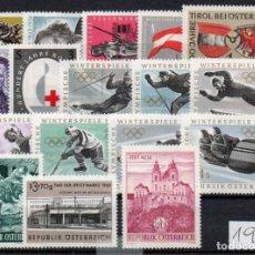 Sellos: AUSTRIA AÑO 1963 YV 966/82*** AÑO COMPLETO NUEVO -- MNH --. Lote 142454490