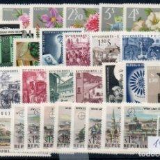 Sellos: AUSTRIA AÑO 1964 YV 983/1013*** AÑO COMPLETO NUEVO -- MNH --. Lote 142455138