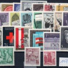 Sellos: AUSTRIA AÑO 1965 YV 1014/35*** + 872A*** + 874A*** AÑO COMPLETO NUEVO -- MNH --. Lote 142455766