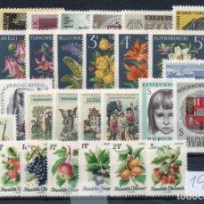 Sellos: AUSTRIA AÑO 1966 YV 1036/65*** AÑO COMPLETO NUEVO -- MNH --. Lote 142456570