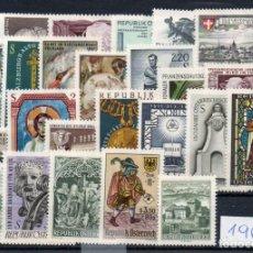 Sellos: AUSTRIA AÑO 1967 YV 1066/89*** + 955A*** (BÁSICA) AÑO COMPLETO NUEVO -- MNH --. Lote 142459146