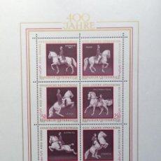 Sellos: AUSTRIA AUTRICHE ÖSTERREICH SELLO NUEVO DE 1972 CABALLOS HORSES. Lote 144622198