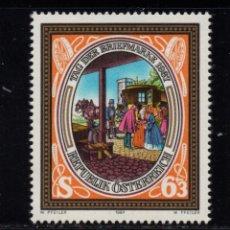 Sellos: AUSTRIA 1736** - AÑO 1987 - DIA DEL SELLO - DILIGENCIA POSTAL. Lote 150396730