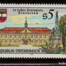 Sellos: AUSTRIA 1757** - AÑO 1988 - 25º ANIVERSARIO DEL FESTIVAL DE STOCKERAU. Lote 150397926