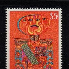 Sellos: AUSTRIA 1873** - AÑO 1991 - PINTURA - OBRA DE RUDOLF POINTNER - ARTE MODERNO EN AUSTRIA. Lote 151113770