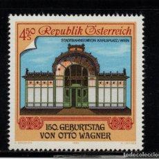 Sellos: AUSTRIA 1864** - AÑO 1991 - 150º ANIVERSARIO DEL NACIMIENTO DEL ARQUITECTO OTTO WAGNER. Lote 151114334