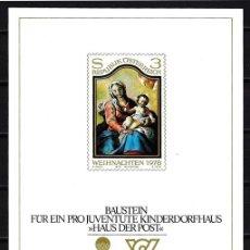 Sellos: AUSTRIA 1978 HOJA HB NAVIDAD PRO JUVENTUD ALDEA INFANTIL - KINDERDORFHAUS. Lote 154115026
