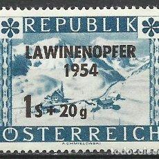 Sellos: AUSTRIA - 1954 - MICHEL 998** MNH. Lote 222442776