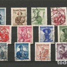 Sellos: AUSTRIA DESDE 1948 - COLECCIÓN - 18 SELLOS DIFERENTES DE TRAJES REGIONALES - BÁSICO - USADOS. Lote 154655474