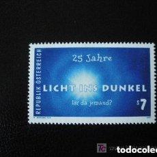 Sellos: AUSTRIA 1997 IVERT 2067 *** 25º ANIVERSARIO ORGANIZACIÓN DE CARIDAD - LUZ PARA TODOS. Lote 157007078