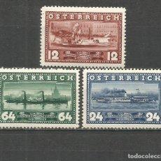 Sellos: AUSTRIA YVERT NUM. 496/498 ** SERIE COMPLETA SIN FIJASELLOS. Lote 159222790