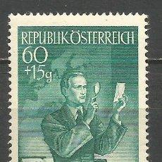 Sellos: AUSTRIA YVERT NUM. 792 ** SERIE COMPLETA SIN FIJASELLOS. Lote 159225258
