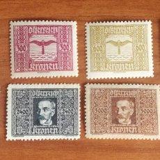 Sellos: AUSTRIA: YT. 4/11,AÑO 1922/24 CORREO AÉREO CON FIJASELLOS. Lote 160365530
