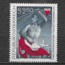 Sellos: AUSTRIA 1977 ** NUEVO - 4/45. Lote 160498286